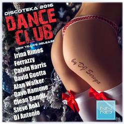 Дискотека 2016 Dance Club: New Year's release